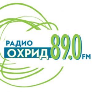 Радио Охрид - Сайт/Списание